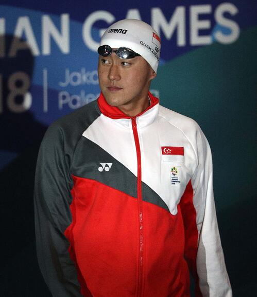 Quah Zheng Wen Headshot